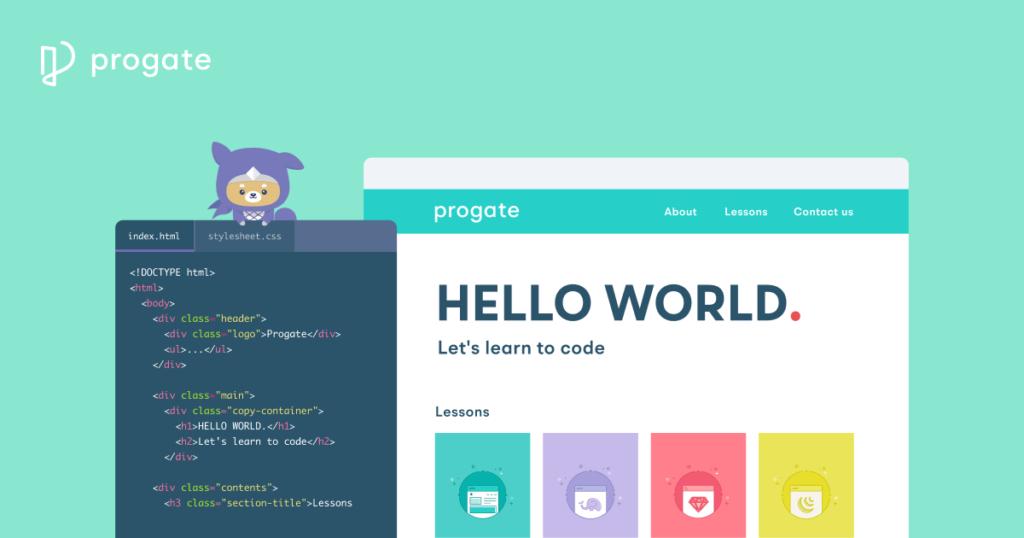 【初心者】プログラミング独学ならProgate【理由を解説】
